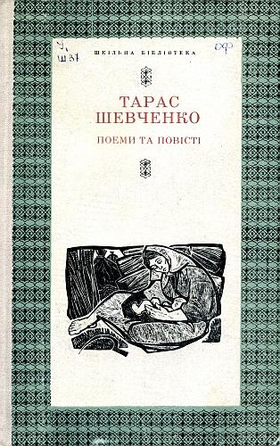 No ISBN_115805