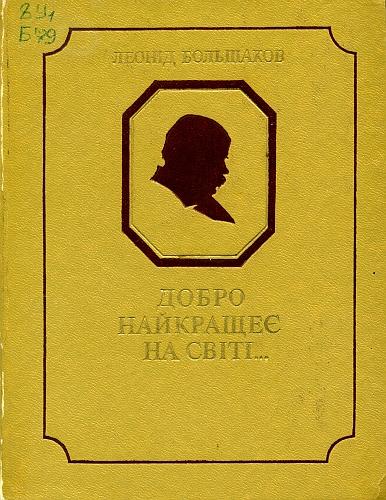 No ISBN_129888