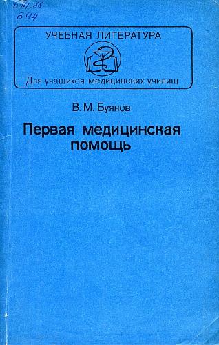 No ISBN_131995