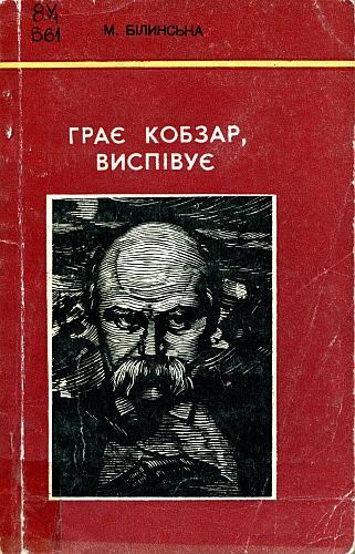 No ISBN_133834