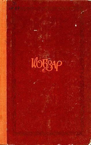 No ISBN_135731