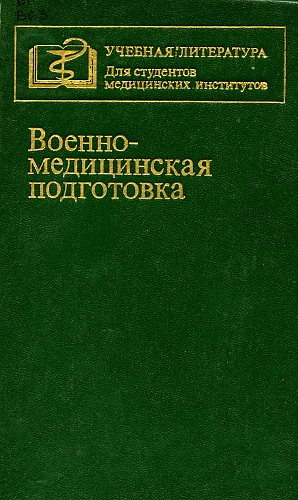 No ISBN_148691