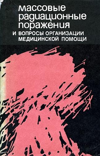 No ISBN_164789