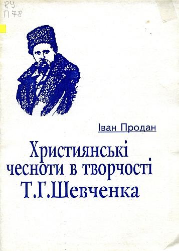 No ISBN_223350