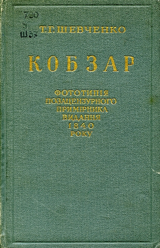 No ISBN_3790