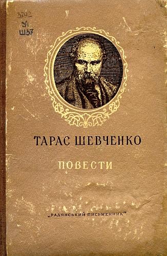 No ISBN_3792