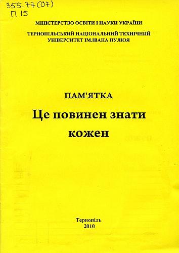No ISBN_49_10
