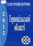No ISBN_243046