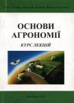 No ISBN_246026
