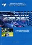 No ISBN_246052
