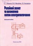 No ISBN_246237