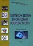 No ISBN_246872_16