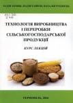 No ISBN_246909