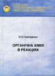 No ISBN_246916