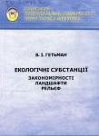 No ISBN_246917