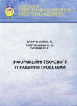 No ISBN